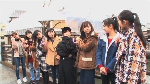 Hello!Projectが行く!ナルチカ日帰り里山旅2017