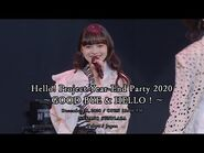Hello!Project Year-End Party2020~GOOD BYE&HELLO! ~December31,2020 Start12-00 NAKANOSUNPLAZA-Digest-