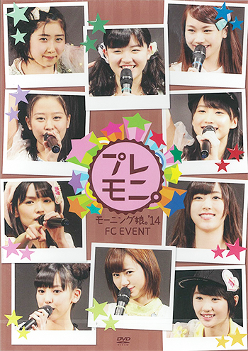 Morning Musume '14 FC Event ~Premoni~