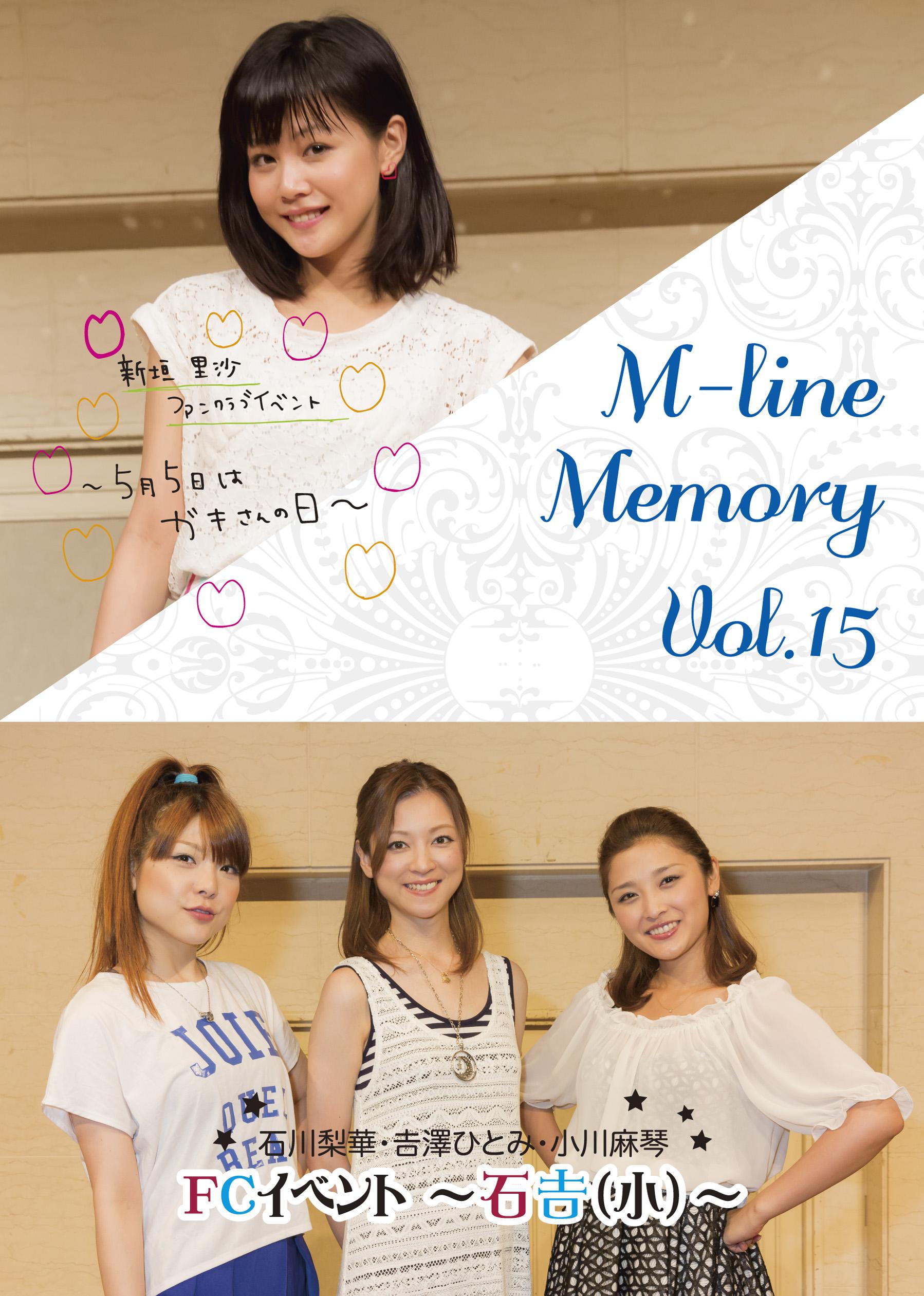 M-line Memory Vol.15