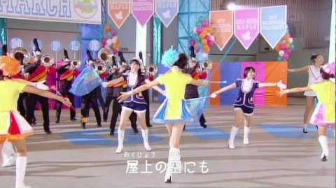 Oha_Girl_Maple_with_Smileage_-_My_School_March_(MV)