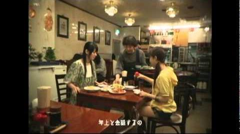 Morning Musume『Resonant Blue』 (Night Scene Ver