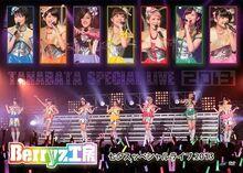 Tanabataspeciallive.jpg
