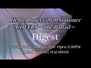 『Hello! Project 2020 Summer COVERS ~The Ballad~』Digest(C team)