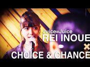 「井上玲音がJuice=Juiceの歌を・・・」-05