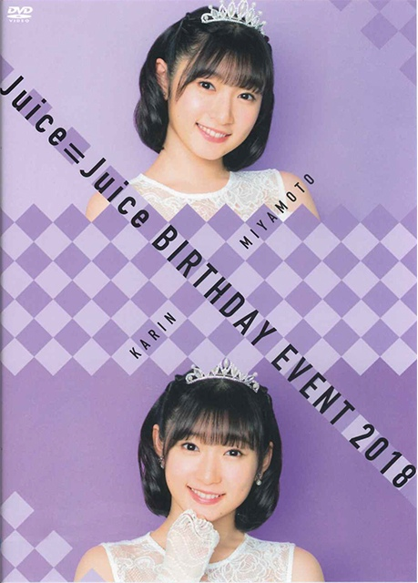 Juice=Juice Miyamoto Karin Birthday Event 2018