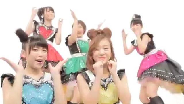 Ookina Ai de Motenashite 2012 Shinsei Naru Ver
