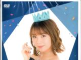 Morning Musume '20 Ishida Ayumi Birthday Event