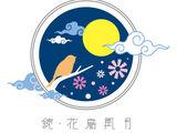 """Hello! Project 2021 Aki """"Zoku Kachou Fuugetsu"""""""