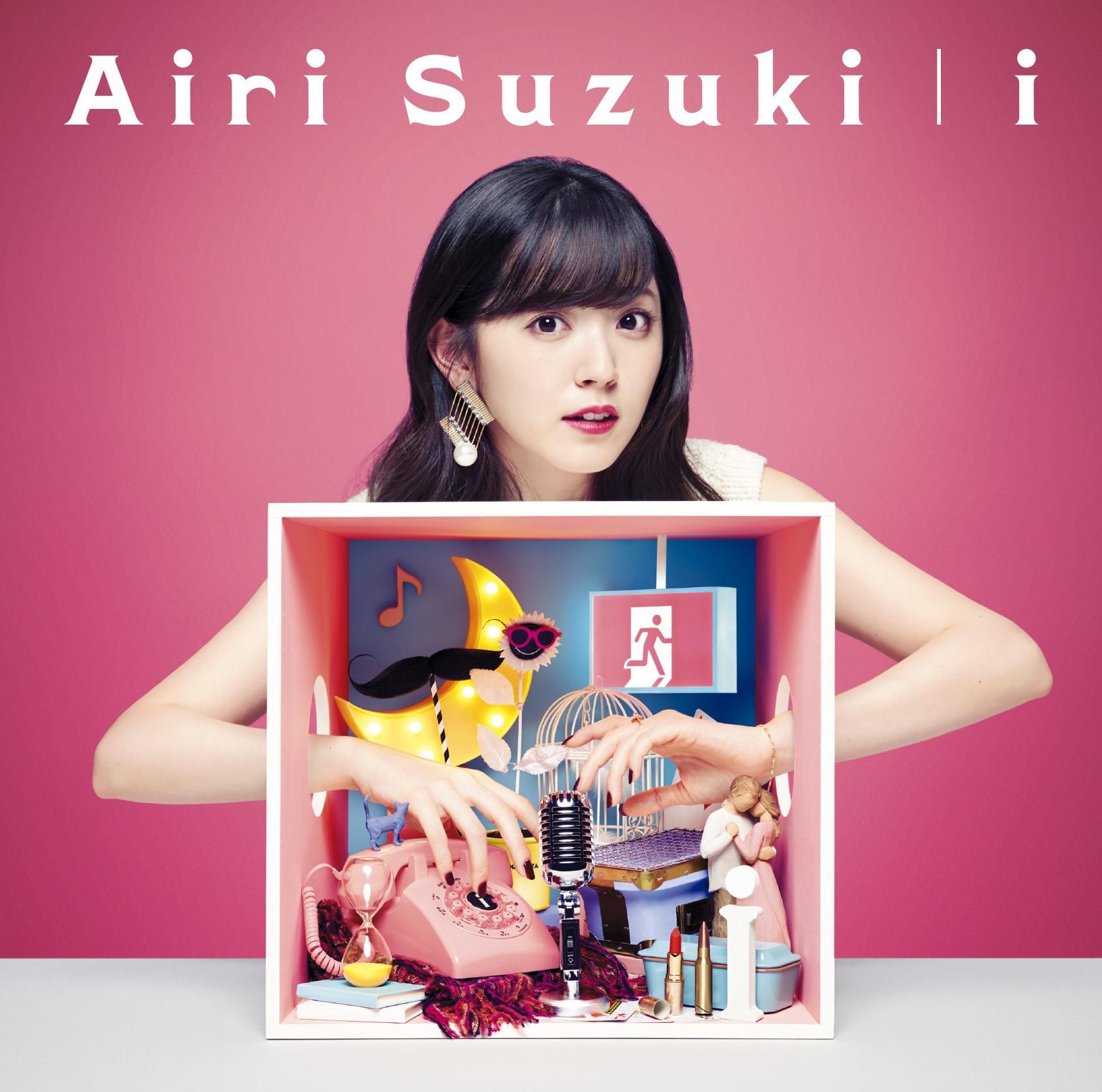 I (Suzuki Airi)