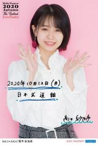 Takagi Sayuki/Concerts & Events