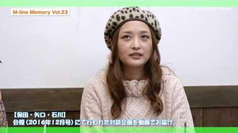 【DVD】M-line club memory Vol.23