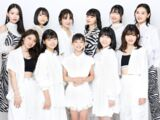 ANGERME Discography