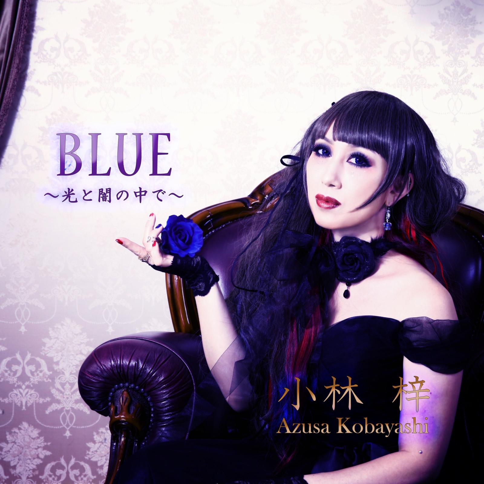 Blue ~Hikari to Yami no Naka de~