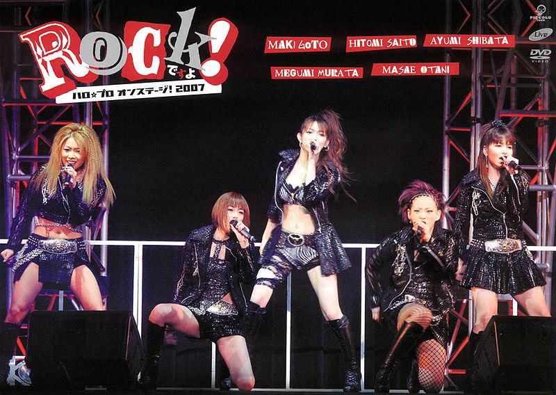"Hello☆Pro On Stage! 2007 ""Rock Desu yo!"""