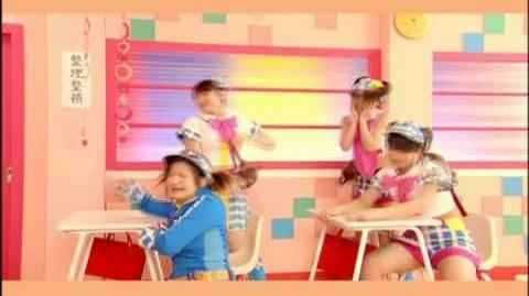 Minimoni - Rock 'n' Roll Kenchoushozaichi ~Oboechaina Series~ (MV)