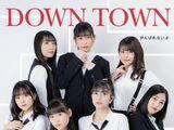 DOWN TOWN / Ganbarenai yo