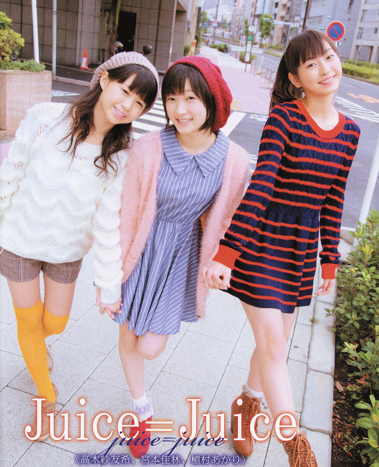 Magazine, Miyamoto Karin, Takagi Sayuki, Uemura Akari-415898.jpg