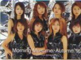 Morning Musume Summer-Autumn Event '99