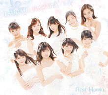 Firstbloom-lb.jpg