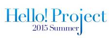 Hello! Project 2015 SUMMER