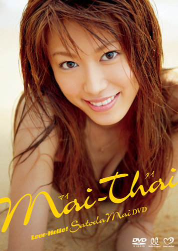 Mai-Thai ~Love Hello! Satoda Mai DVD~