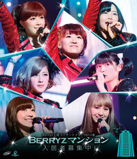 Berryz2013HaruMansion-bd.jpg