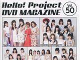 Hello! Project DVD Magazine Vol.50