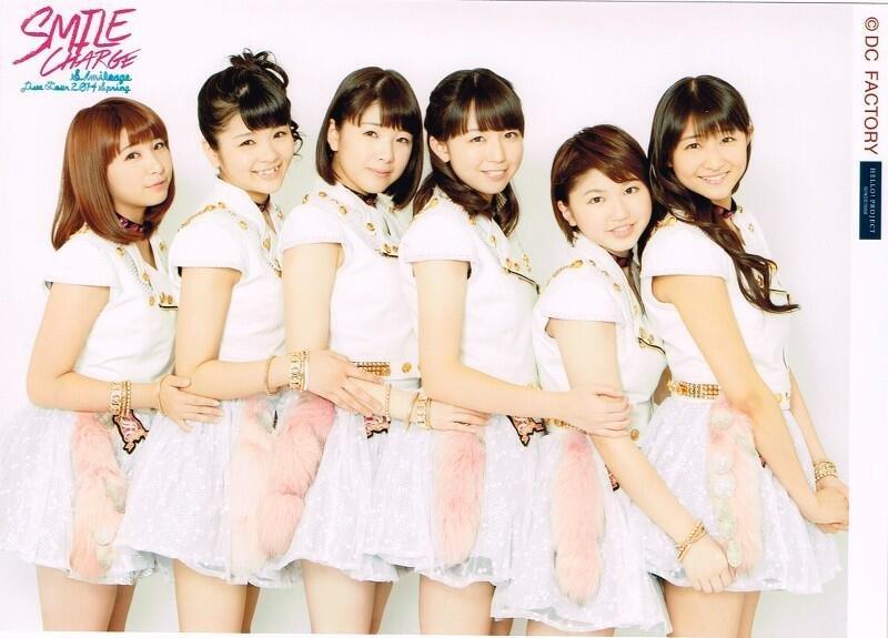 S/mileage Live Tour 2014 Haru ~Smile Charge~