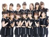 Morning Musume Members
