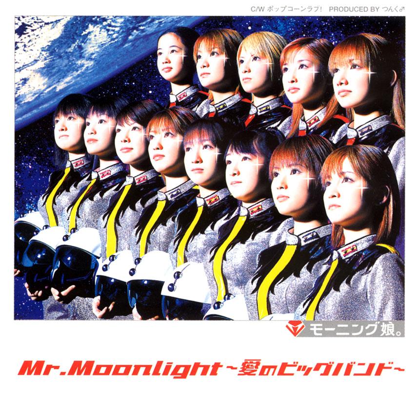 Mr.Moonlight ~Ai no Big Band~