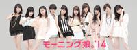 Morning Musume 14.png