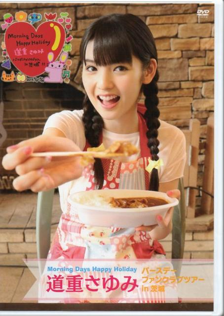 Morning Days Happy Holiday ~Michishige Sayumi Birthday Fanclub Tour in Ibaraki~