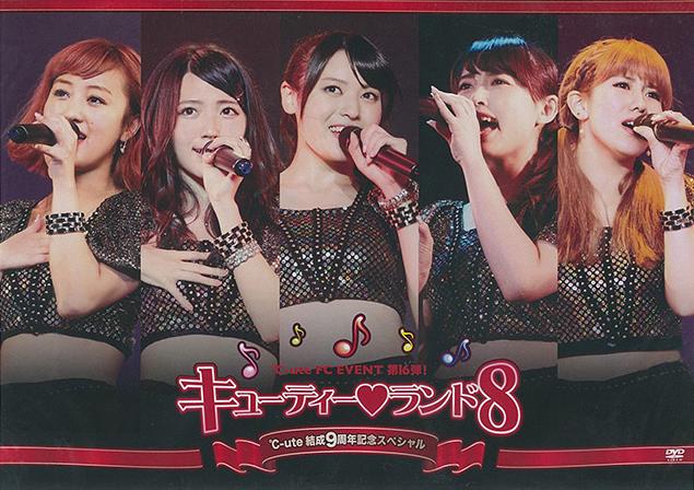 ℃-ute FC EVENT Dai 16 Dan! Cutie♡Land 8 ~℃-ute Kessei 9 Shuunen Kinen Special~