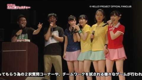 DVD『つばきファクトリー FCイベント2016』