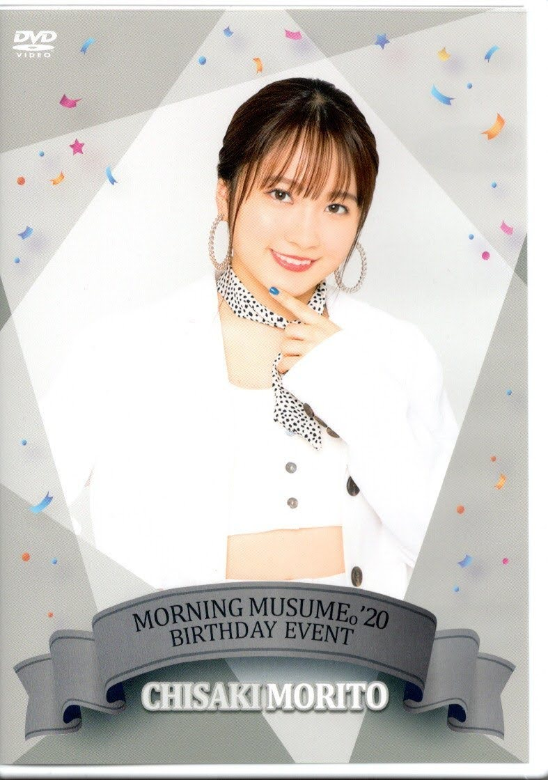 Morning Musume '20 Morito Chisaki Birthday Event