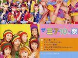 The 3・7・10nin Matsuri