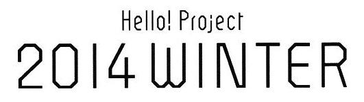 Hello! Project 2014 WINTER