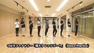 Tsubaki Factory - Kaerou Let's Go! (Dance Practice)