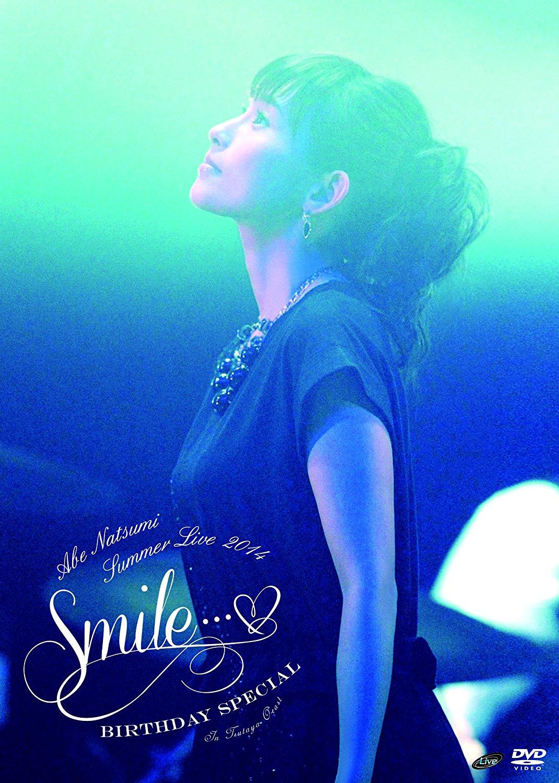 Abe Natsumi Summer Live 2014 ~Smile...♥~