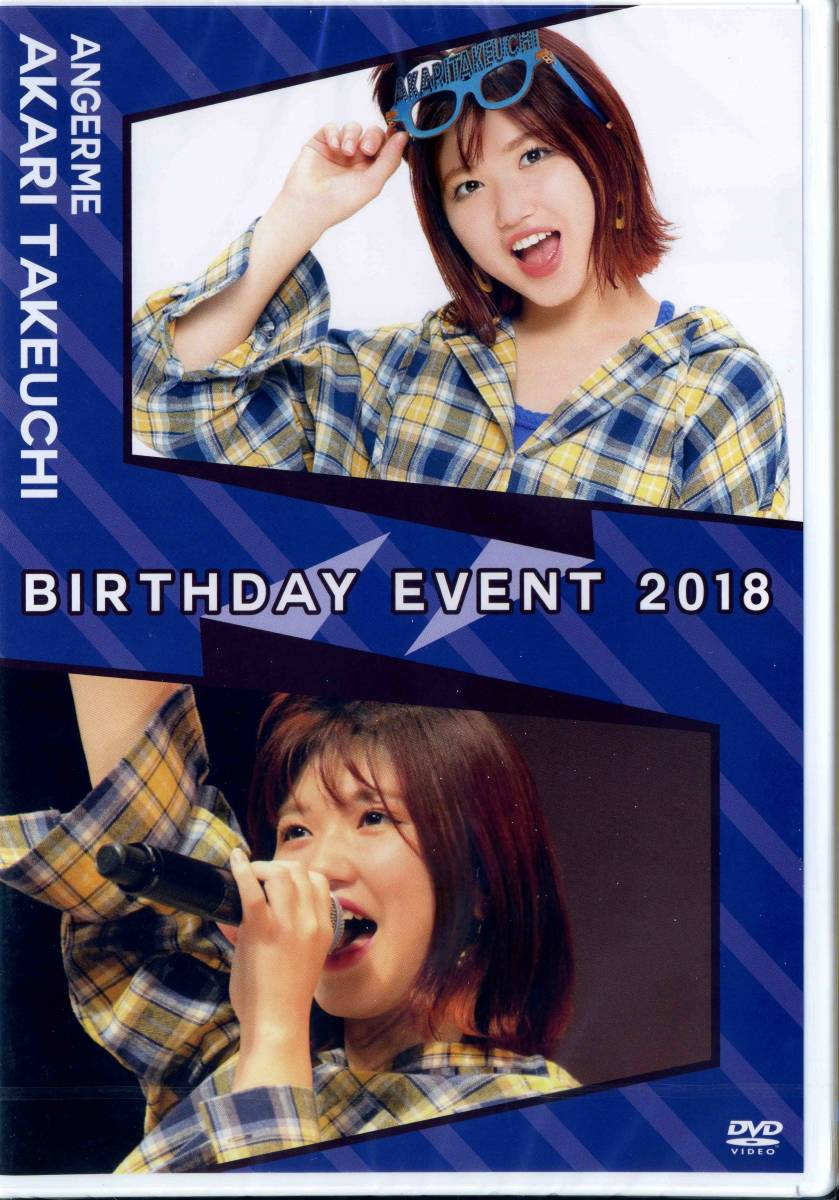 ANGERME Takeuchi Akari Birthday Event 2018