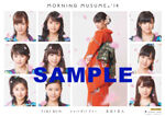140922 TSUTAYA sample
