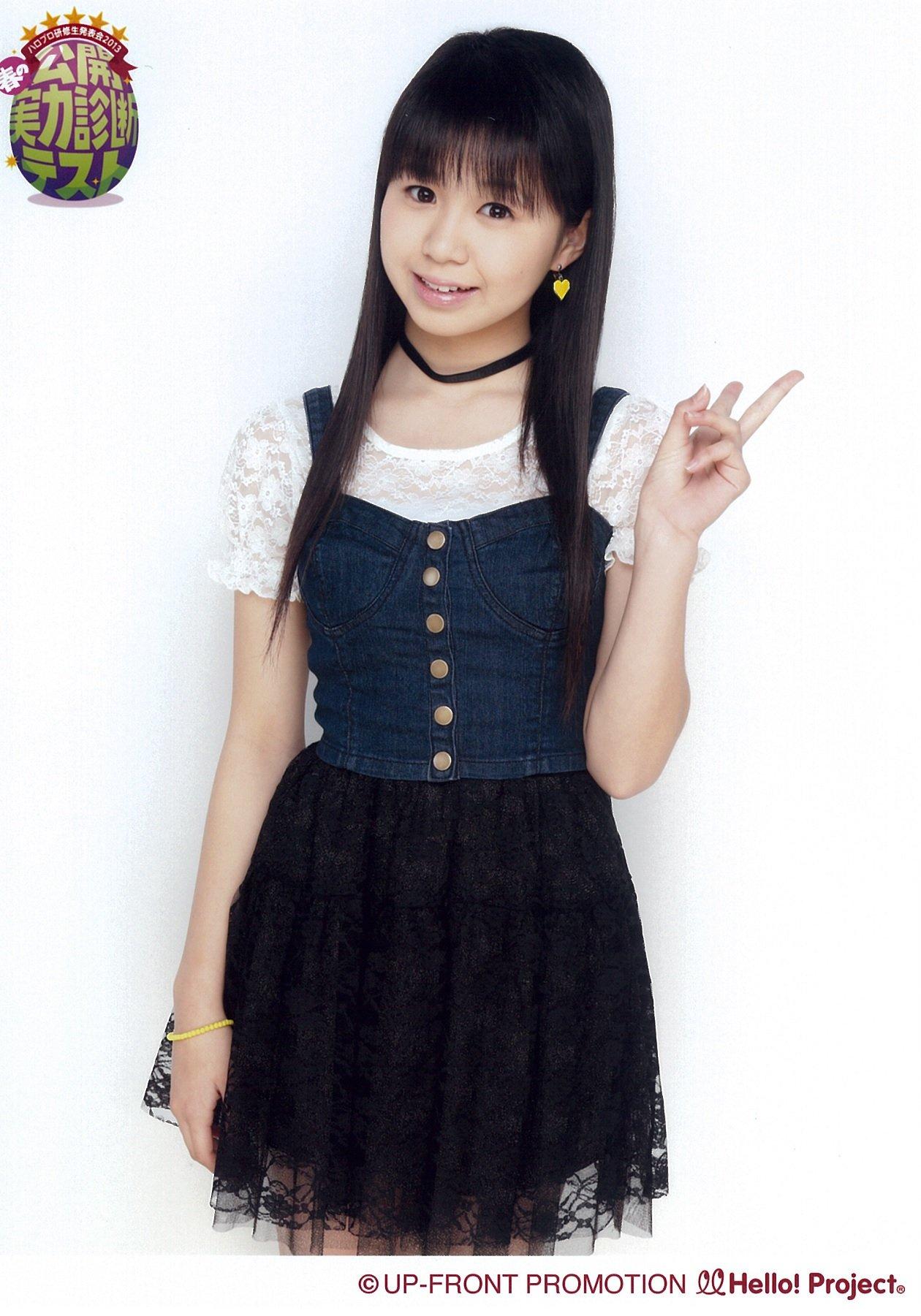 Takagi Sayuki-371294.jpg