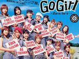 Go Girl ~Koi no Victory~
