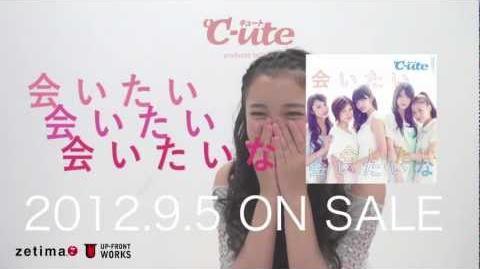 ℃-ute - Aitai Aitai Aitai na (Nakajima Self-Produce SPOT)