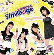 AManoJaku-dvd.jpg