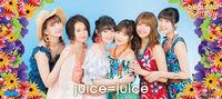 JuiceJuice-H!P2019SUMMER-mft.jpg