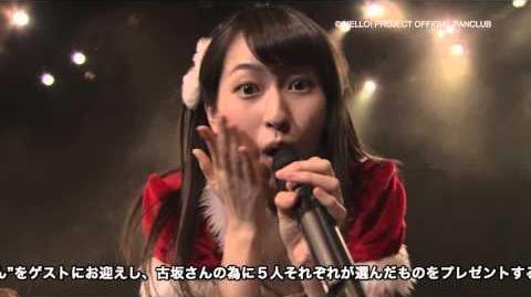DVD「Juice=Juice FCイベント2015 ~メリクリ×Juice×Box~」