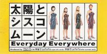 EverydayEverywhere-r.jpg