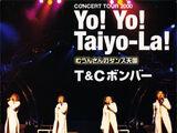 CONCERT TOUR 2000 YO! YO! Taiyo-La! Muunsan no Dance Tengoku